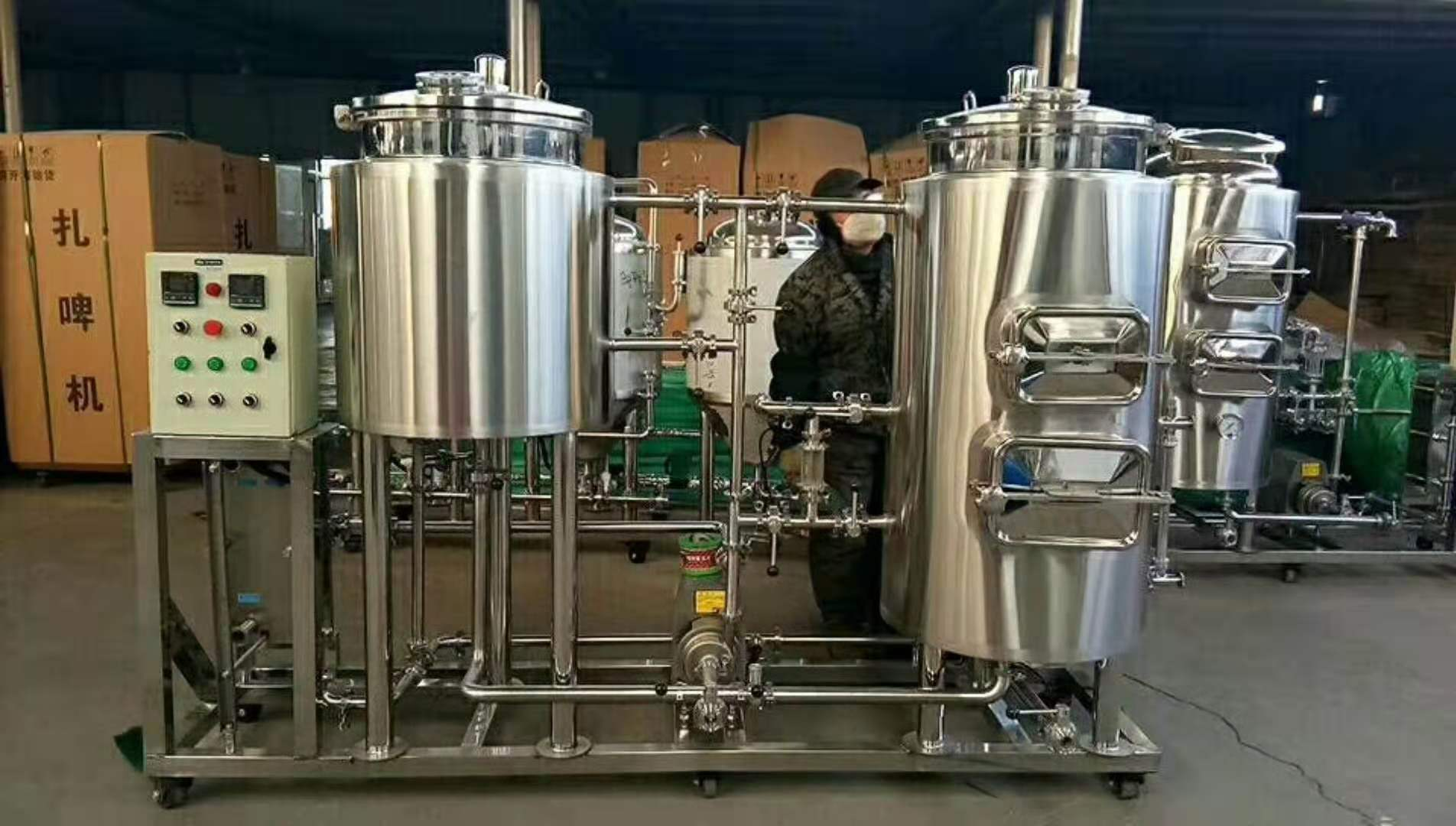WEMAC 500L two vessel three bodies mash tank of beer brewery equipment  ZXY