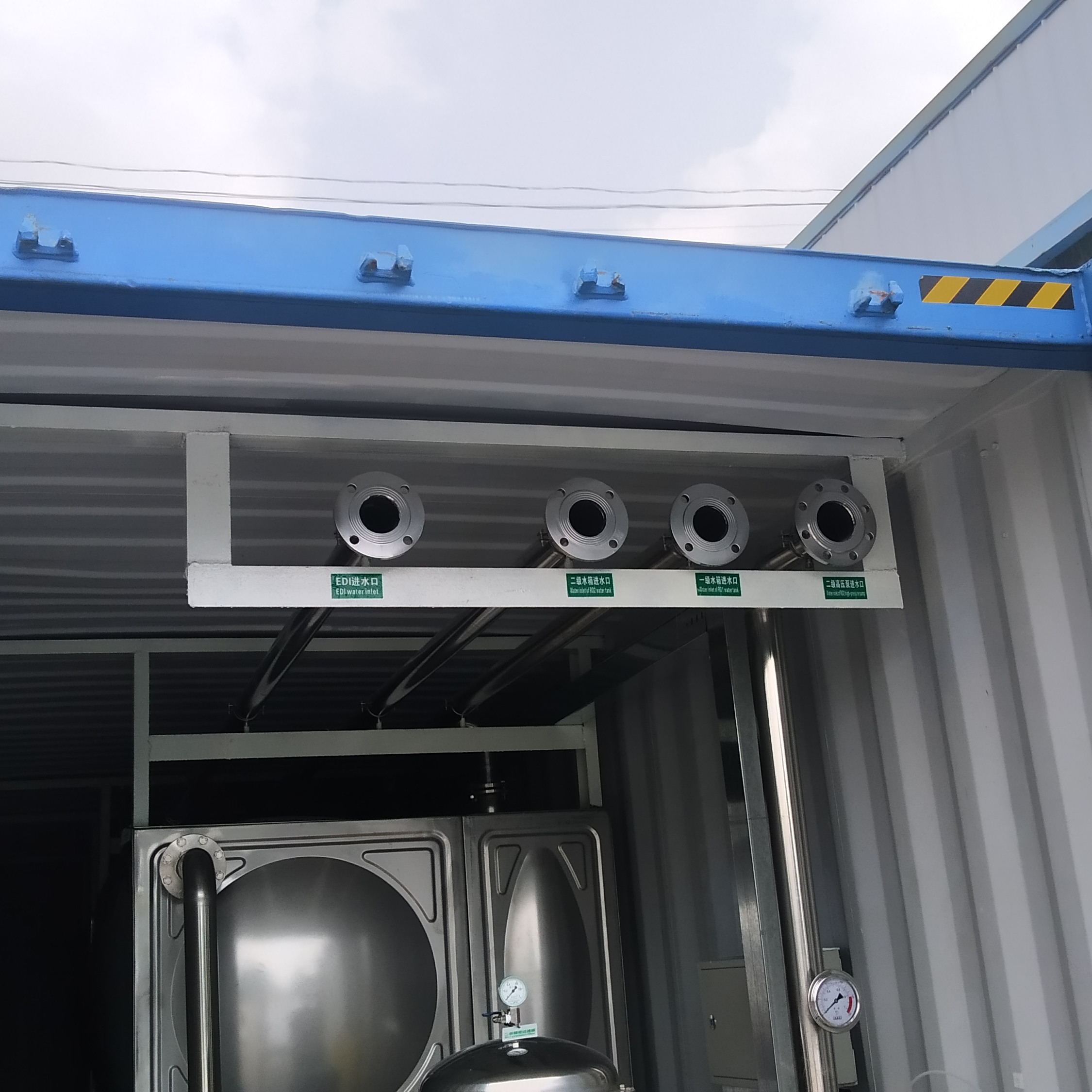 Industry water purification equipment mobile treatment system for sell from Chinese supplier ZZ