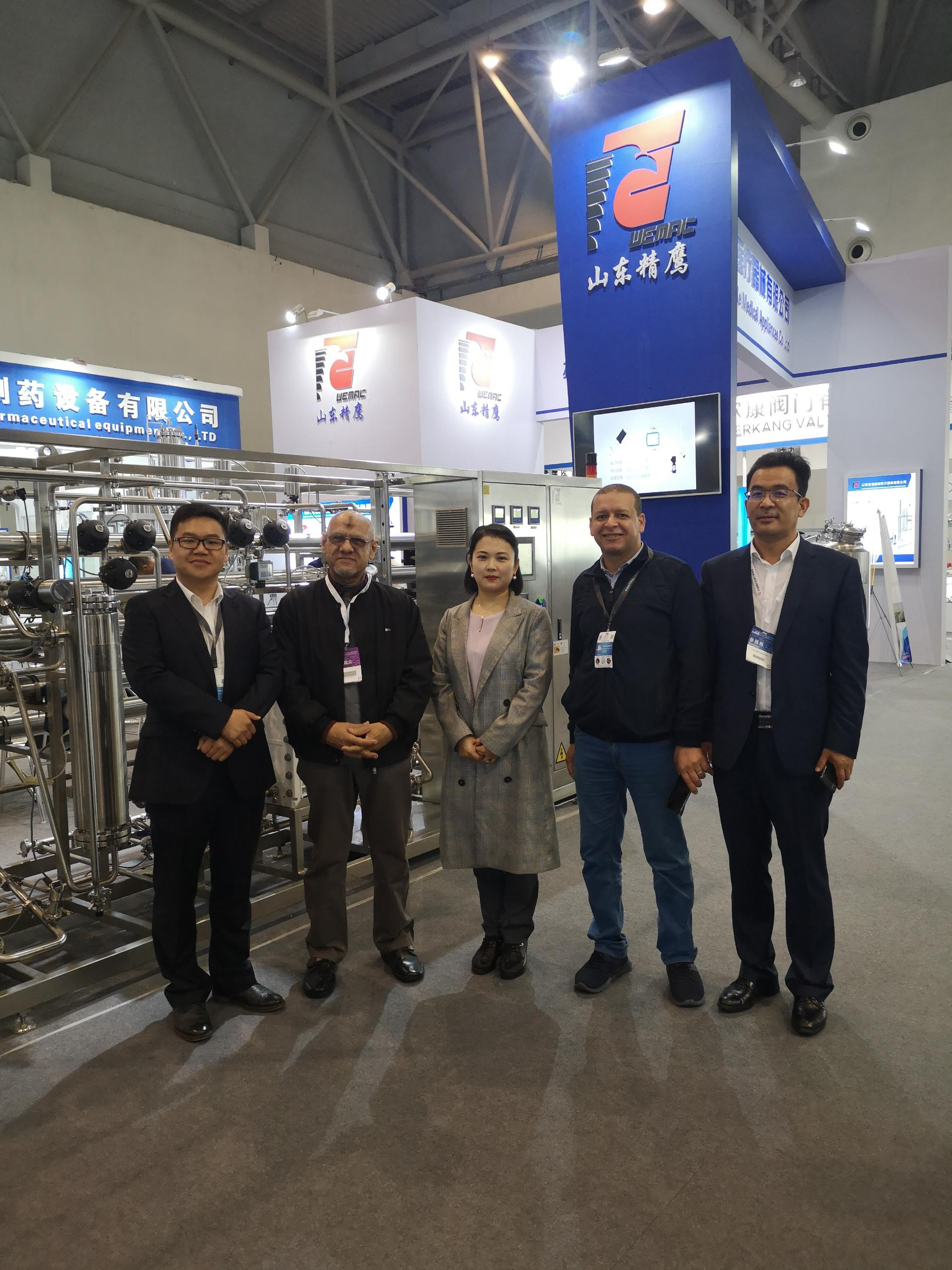 WEMAC is attending the CIPM. China International Pharmaceutical Machinery exhibition.