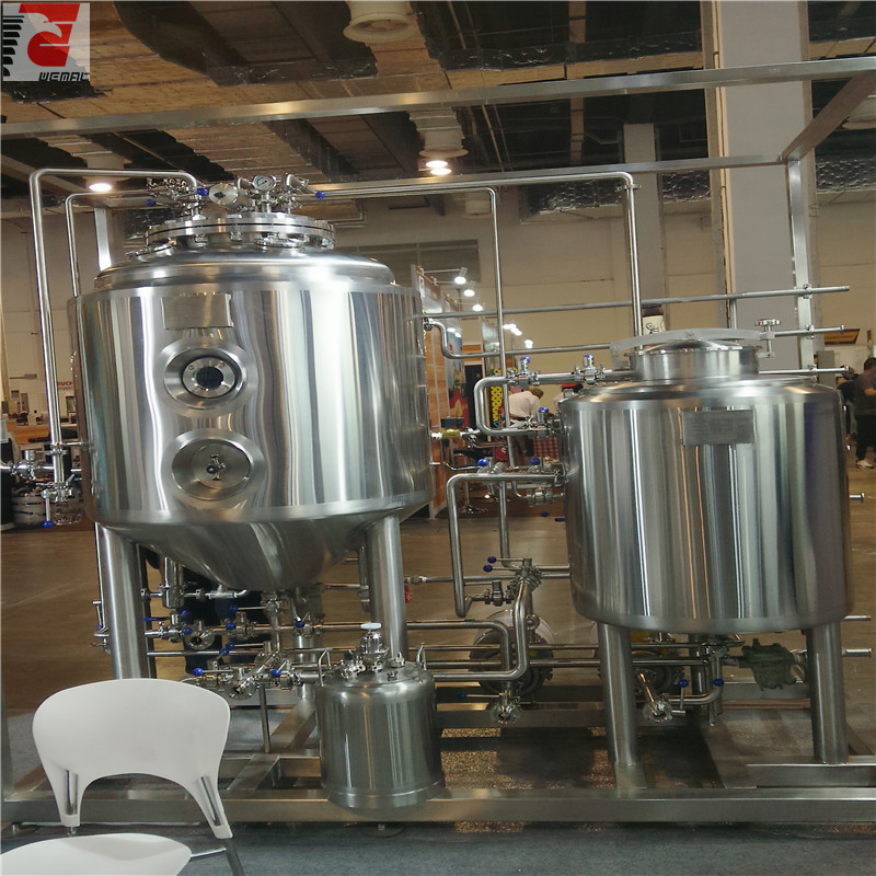 Yeast propagation vessel and yeast propagation tank for sale professional manufacturer