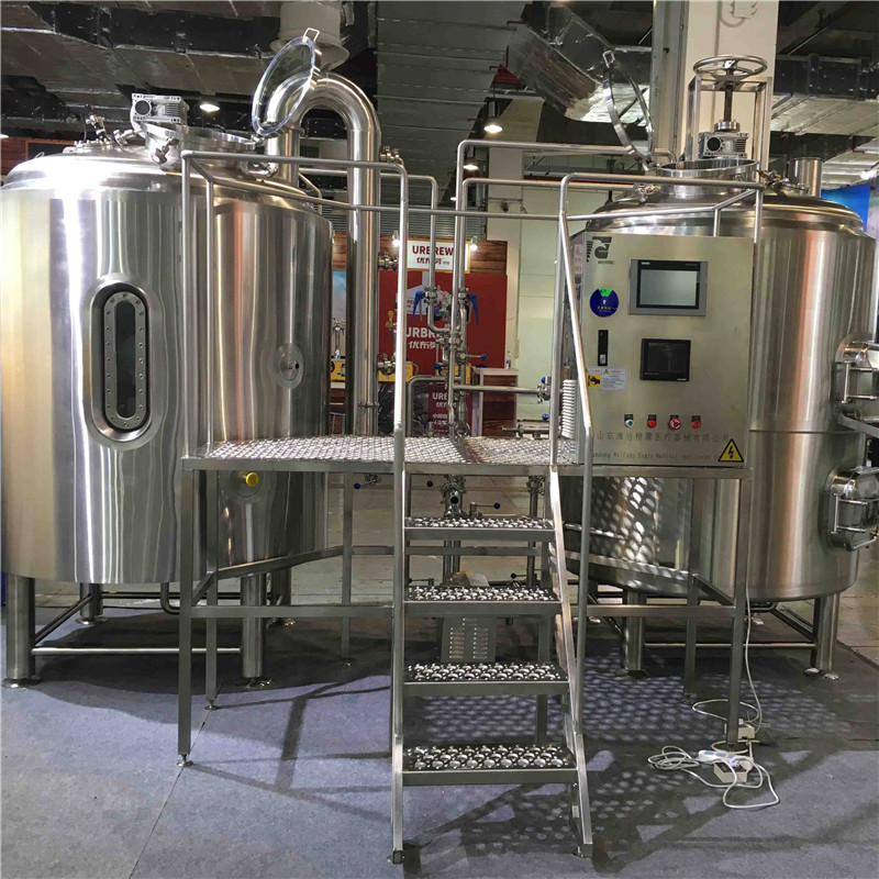 China complete brewing system china production brewing equipment WEMAC G067
