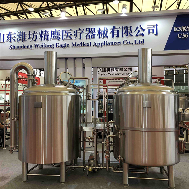 500L micro brewing sysytems for sale WEMACG075