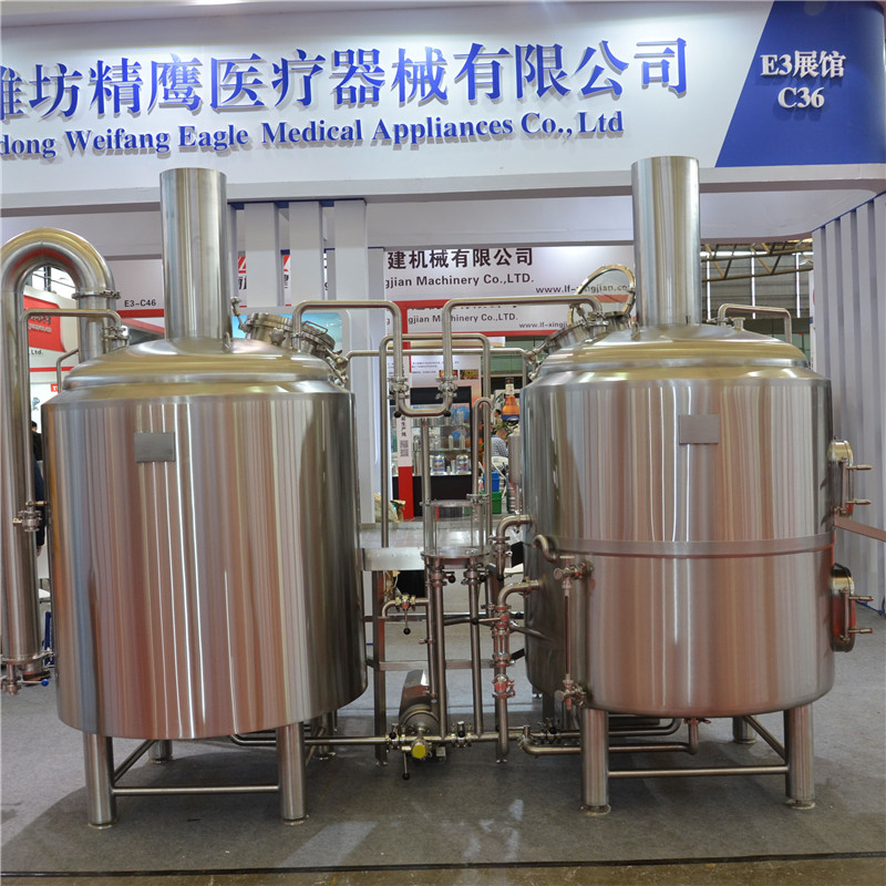 500L  Turnkey beer brewing system for sale in Canada china factory WEMAC Y064