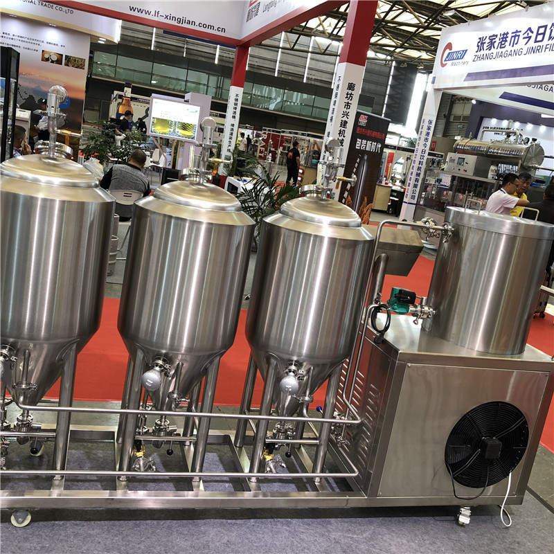 Canada top quality  home beer brewing equipment of sus304 316 from China factory supplier W1