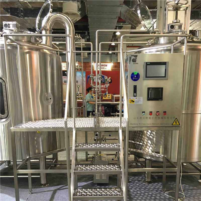 500L craft beer equipment for sale in France WEMAC G051
