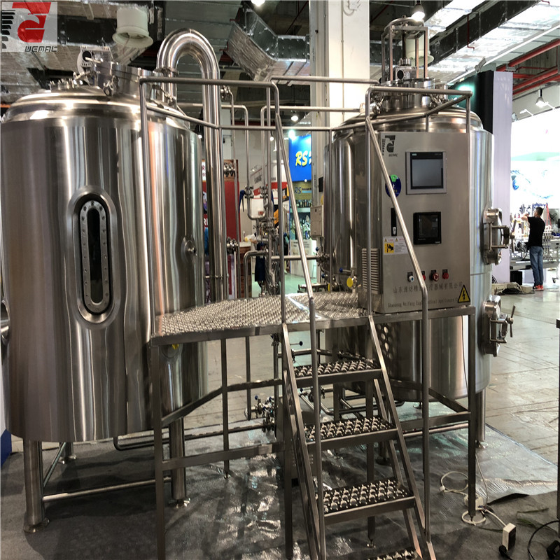 Craft beer brewing equipment for sale WEMAC H003