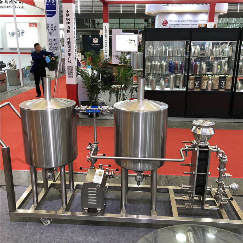 50L home beer brewing equipment WEMAC G027