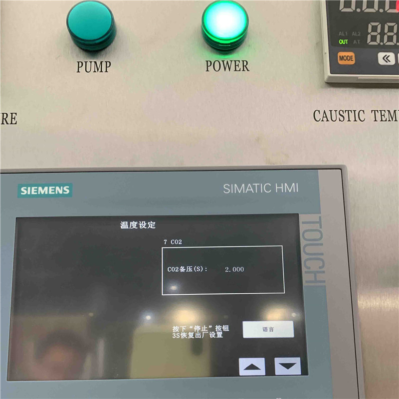 Keg beer filling machine WEMAC G015