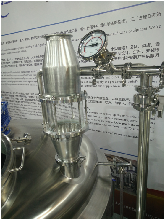 WEMAC Beer making equipment grain material water mixer for beer mash  brewing system