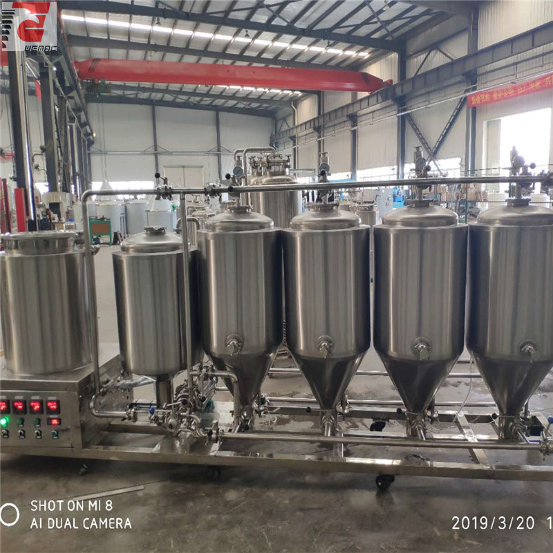 Micro beer brewing equipment for sale China Supplier WEMAC