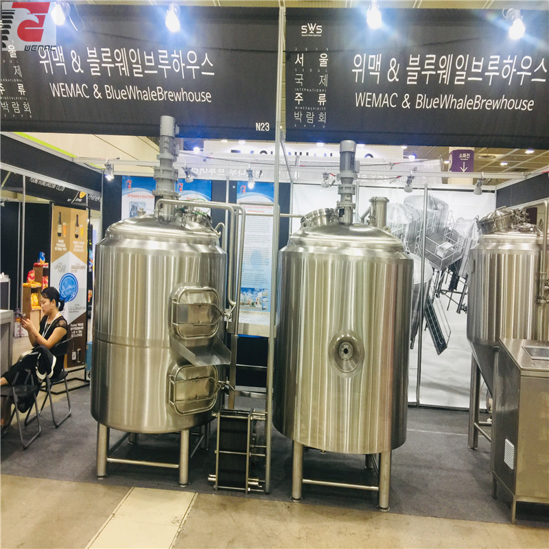 Microbrewery beer brewing equipment for sale WEMAC H005