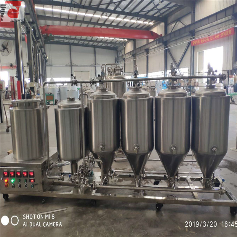 50L to 500L stainless steel microbrewery equipment manufacturers in China