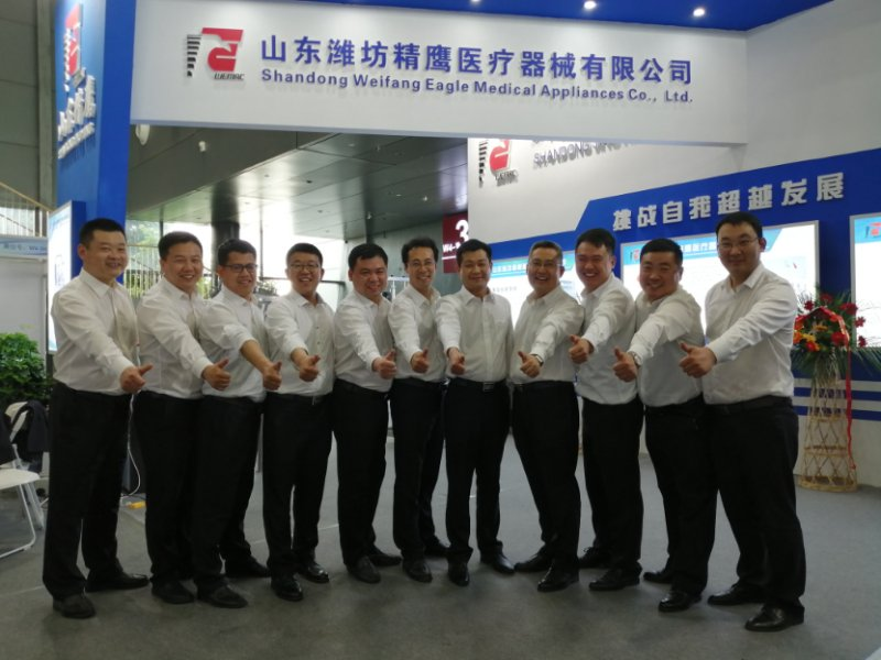 WEMAC attends Pharm equipment exhibition in Changsha