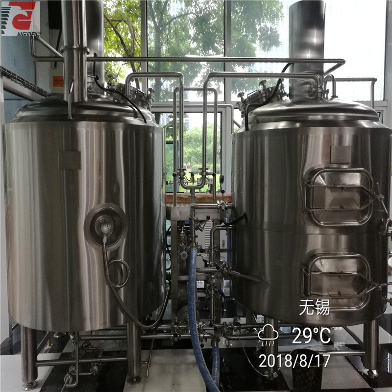 Pilot brewery equipment for sale WEMAC H009