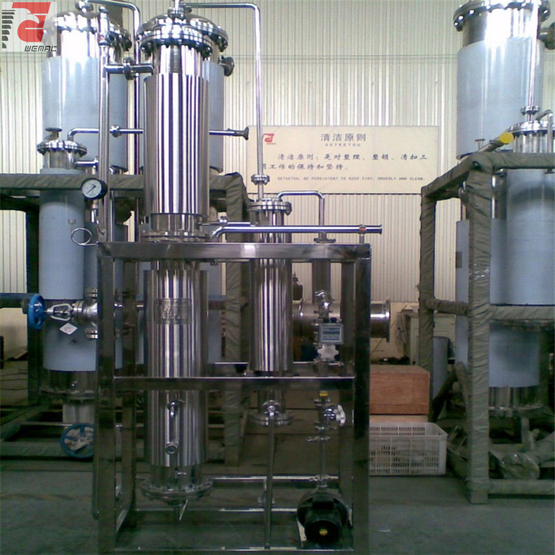 Pure steam generator pharmaceutical for sale WEMAC H020