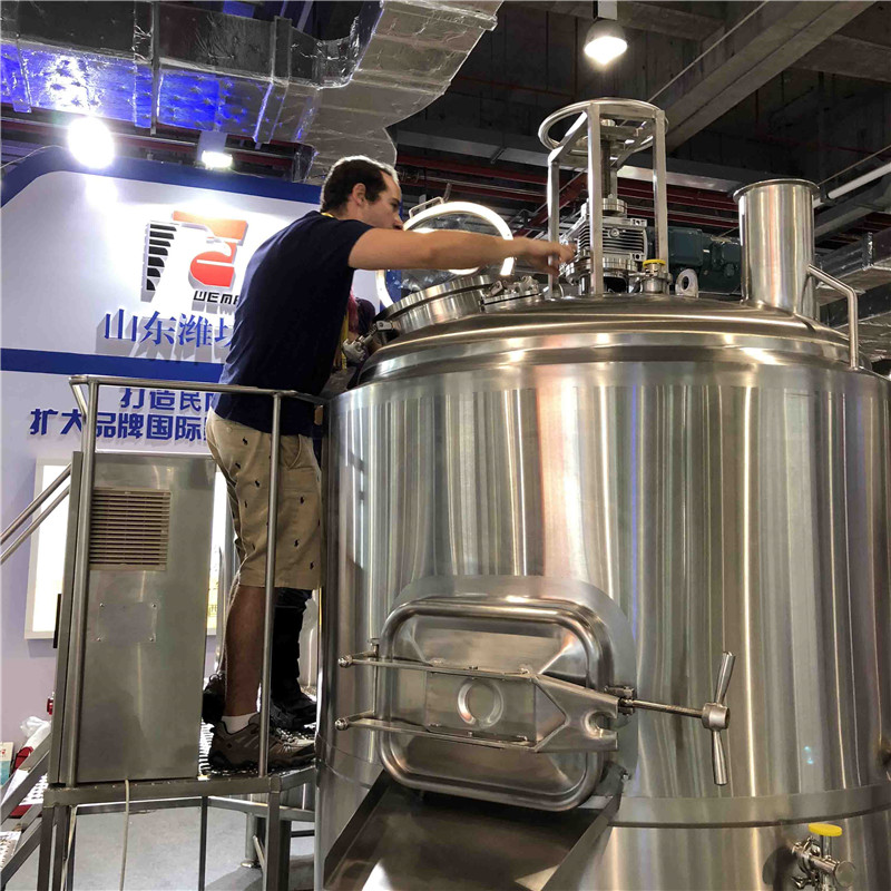 1000Lprofessional brewing equipment for sale in Europ WEMAC G040