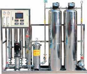 Germany convenient single reverse osmosis permeable filtration system of SUS304 China factory in 2020 W1