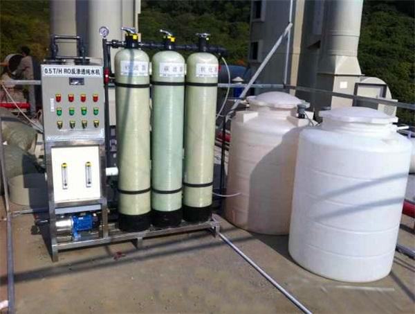 China factory convenient single reverse osmosis permeable filtration system of SUS304 to Germany in 2020 W1
